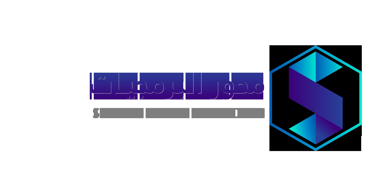 شعار محور للبرمجيات