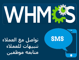 اضافة رسائل sms
