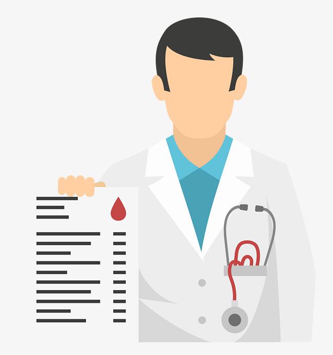 برنامج السجلات الطبية