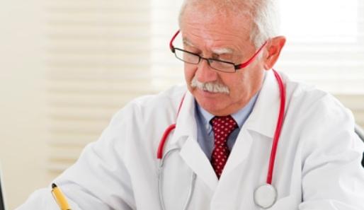 برنامج العيادات الطبية