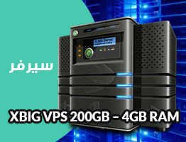 XBIG VPS 200GB – 4GB RAM